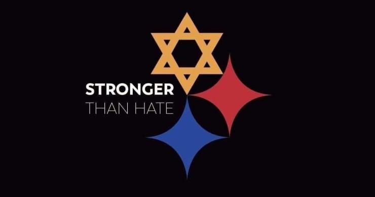stronger banner
